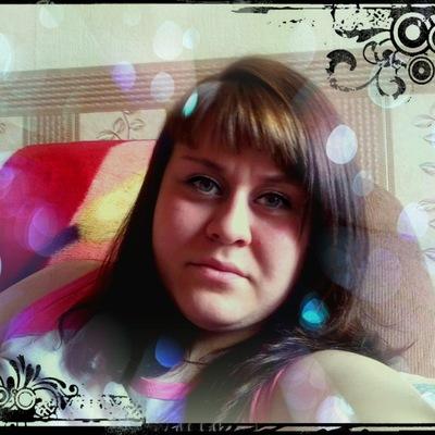Кристина Голобокова, 15 февраля , Новокузнецк, id67367041