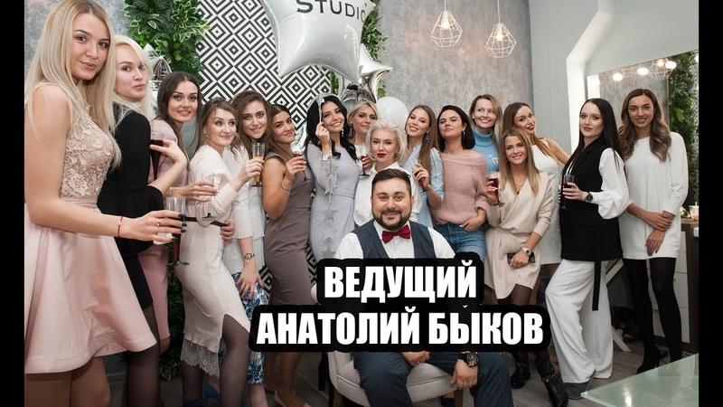 2 года салону SAP STUDIO/ Ведущий Анатолий Быков/ DUET DOUBLE A