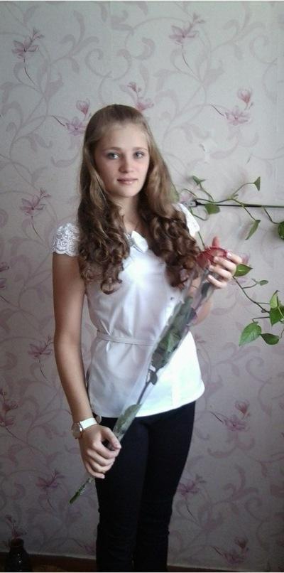 Вероника Синюгина, 7 июля 1998, Дмитров, id169706213