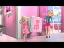 Барби : Жизнь в доме мечты  -  8. Дизайнеры