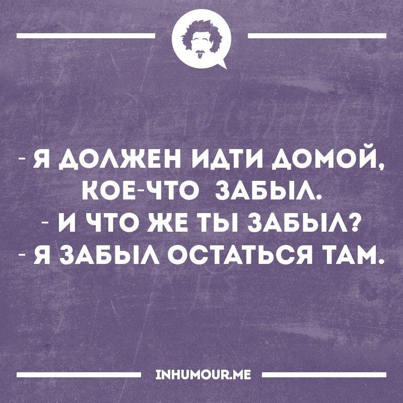https://pp.vk.me/c543108/v543108554/28c18/i_03DypjdvI.jpg