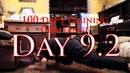 100 Day's Training Challenge. Day 9.2(B-Boy AVM)