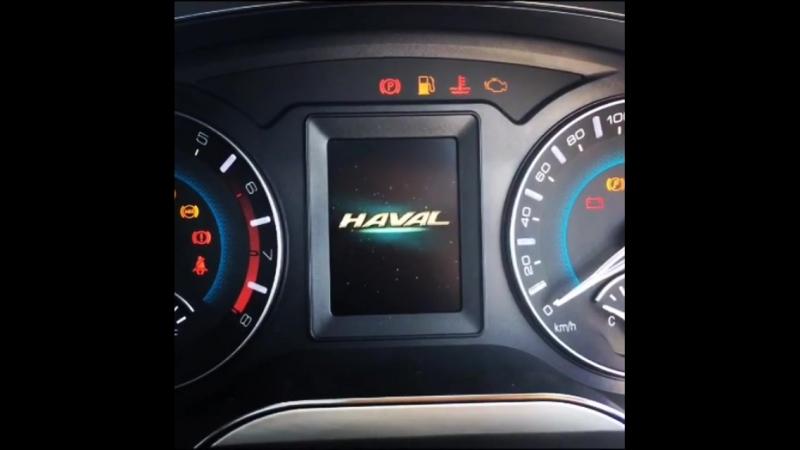 Приборная панель и бортовой компьютер кроссоверов Haval