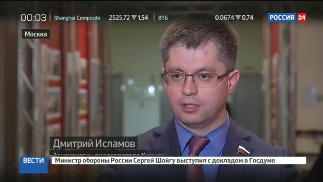 Новости на Россия 24 • Страсти по углю Донбасс ждет новая жизнь, а Украину - промышленный коллапс