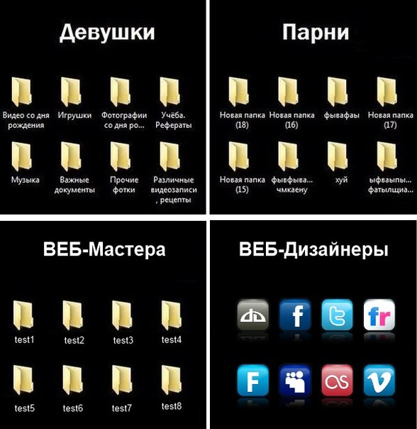 http://cs411922.vk.me/v411922135/5530/eLkmHk01gs4.jpg