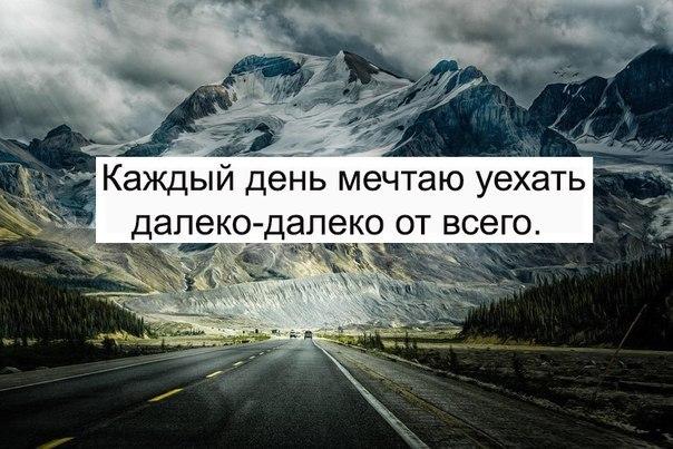 Фото №456241008 со страницы Irina Macari