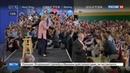 Новости на Россия 24 Хиллари Клинтон выбрала кандидата на пост вице президента