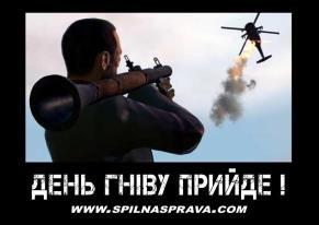 За драку на День Победы в Тернополе нардепу грозит четыре года тюрьмы - Цензор.НЕТ 6905