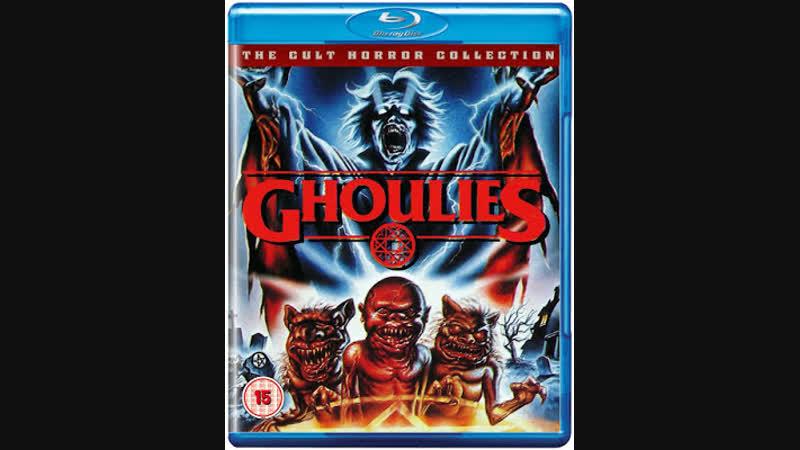 Гоблины(Нечистая сила,Вурдалаки) / Ghoulies (1984) Гаврилов,1080,релиз от STUDIO №1