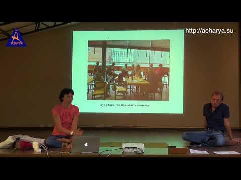 Презентация курса Ачарья