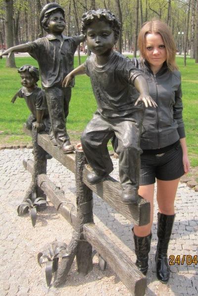 Виталинка Алексеевна, 6 марта 1989, Харьков, id189075359