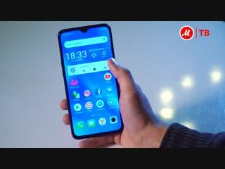 Обзор смартфона OPPO Rx17 Neo