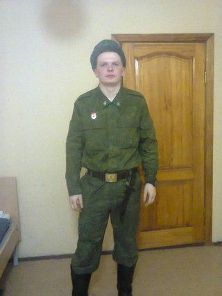 Новости дня украина онлайн тв