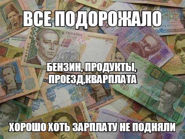 Тот, кто покупал доллар по 35 грн, заплатит за панику, - Порошенко обещает укрепить гривню до 20-22 грн/дол. - Цензор.НЕТ 5847
