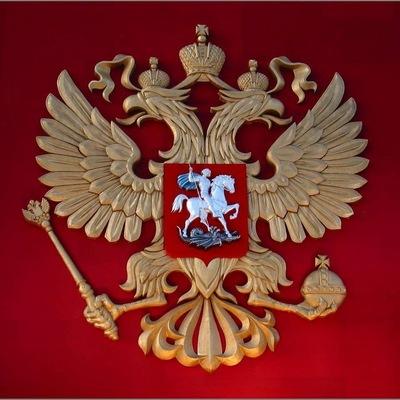 Сергей Кужель, 17 августа , Киев, id214347783
