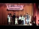 Спектакль приходской театральной студии Белый голубь Семейное счастье.