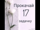 VID_48740416_081923_215.mp4