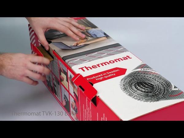 Thermomat 130 Вт кв м Нагревательный мат