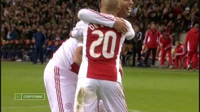 165 CL-2010/2011 AFC Ajax - AJ Auxerre 2:1 (19.10.2010) HL