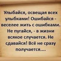Светлана Рамфт