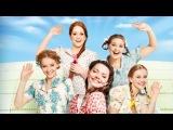 Фильм Пять невест онлайн бесплатно в HD качестве