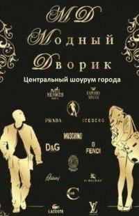 Central Showroom, 1 мая , Москва, id180986495