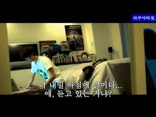 [ 한글자막 ] 일본드라마 ㄹㅓㄴ6 0 에 나온 타쿠야 & 신 CUT ②