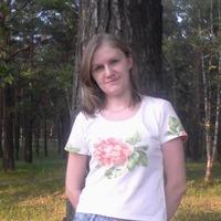 Наталия Стешина