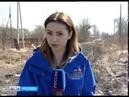 «Дежурный по городу» вновь отправился в рейд по разбитым дворам и дорогам Ярославля
