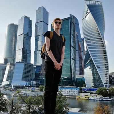 Паша Брюзгин