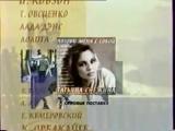 Реклама альбома Т. Снежиной