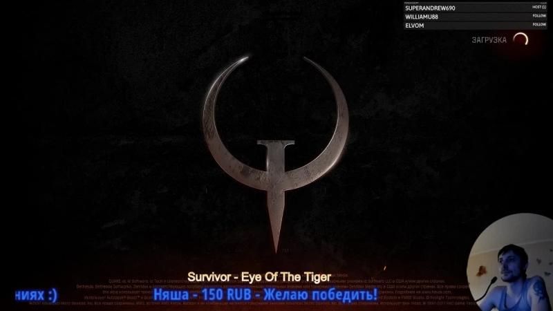 Quake Champions - бесплатные выходные
