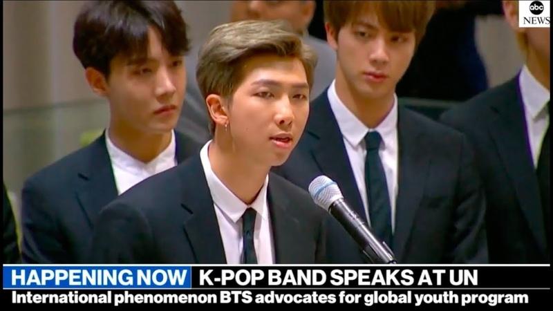 [FULL] BTS (방탄소년단) Speech United Nations UNICEF Event