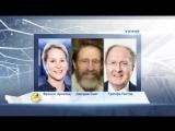 Химический дарвинизм: американцы и британец получили Нобеля за эволюцию белков