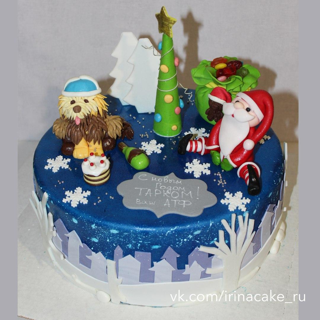 Новогодний торт (Арт. 2)
