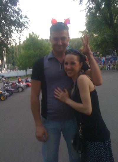 Людмила Ковалева, 24 июня 1990, Днепропетровск, id22658042