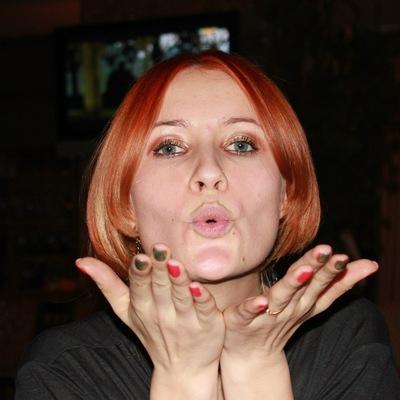 Ольга Спатарь, 1 декабря 1987, Москва, id129606254