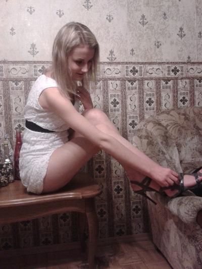 Кристина Тихонович, 13 мая 1995, Минск, id120954258