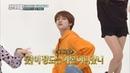 Weekly Idol EP 320 Collaboration between seniors and juniors 윜밐이네 속 숨은 금둥이 찾기