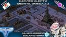 MENTAL OMEGA 3.3.4 - Allied Fan Mission, SOLAR STORM [Red Alert 2]