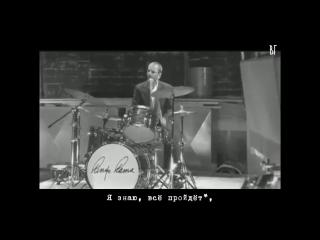 Ринго Старр - Не теряя тебя (Ringo Starr - Never without you) русские субтитры