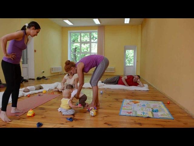 Семейный йога-уикенд Выходные с JoyKid , часть 1 » Freewka.com - Смотреть онлайн в хорощем качестве