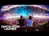 Dimitri Vegas &amp Like Mike Drops Only - Tomorrowland Brasil 2016
