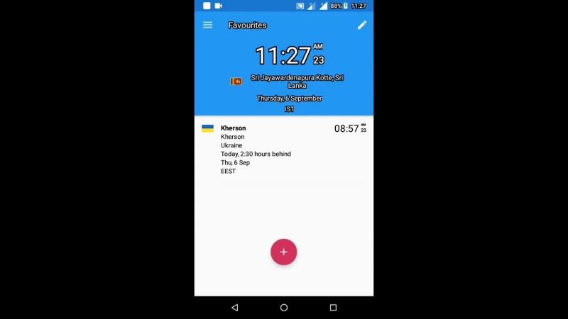 6.9.18 522 Ukraine 🇺🇦🇺🇦🇺🇦 Kherson 😊😊