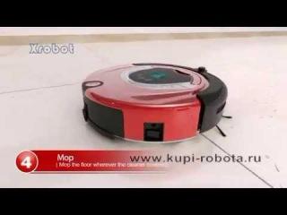 Робот пылесос Xrobot 5001. Как он работает.