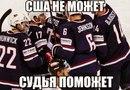 Кирилл Дружинин фото #47