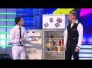 Днепр - Игорь и Лена о холодильнике