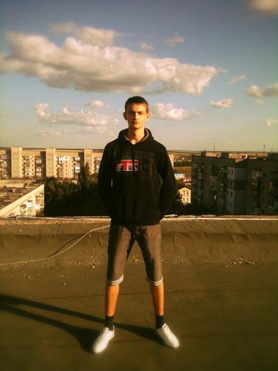 Вова Литвиненко, 8 апреля , Киев, id44276279