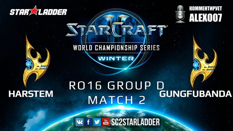 2019 WCS Winter EU - Ro16 Group D Match 2 GunGFuBanDa (P) vs Harstem (P)
