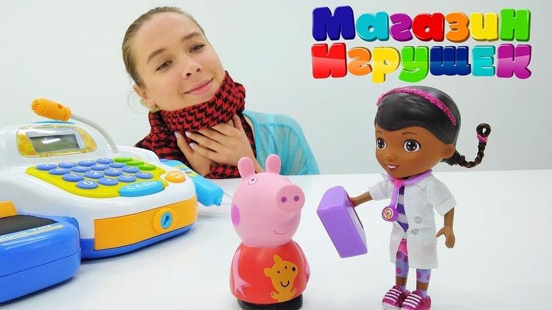 Свинка Пеппа работает продавцом Магазин игрушек Видео для детей